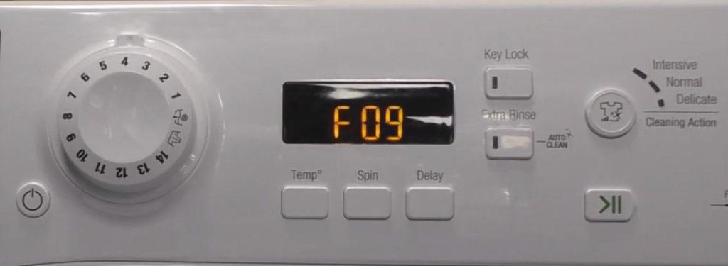 Ошибка F09